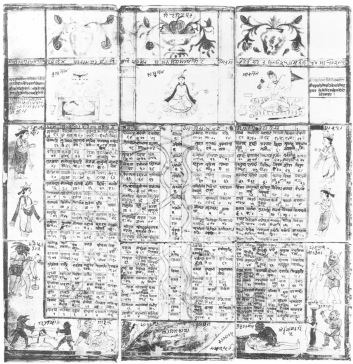 Vaishnava, 342 felter (Punjab Hills, Punjab, tidl. 19 . årh.)