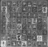 Vaishnava, 72 felter (Nepal, 19. årh.)